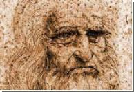 Леонардо да Винчи был арабом