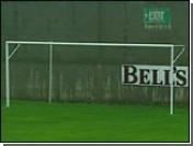 Штраф за кражу футбольных ворот