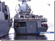 Отряд кораблей Тихоокеанского флота России прибывает в Японию