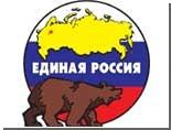 """Фракция """"Родина"""" считает попытку """"Единой России"""" отменить выборы мэров антиконституционной"""