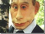 """Алтайским комсомольцам, показавшим властям """"Кузькину мать"""" с лицом Путина, грозит 5 лет тюрьмы"""
