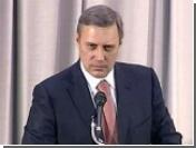 Касьянов: Дискриминационная кампания против грузин - нарушение Конституции