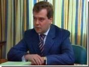 """Медведев: Российские чиновники перестали быть """"неприкасаемыми"""""""
