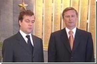 """Медведев """"огорчен"""" статусом преемника"""