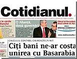Румынии выгодно поглотить Молдавию вместе с Приднестровьем, считает румынская газета