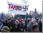 """В Севастополе школьников воспитывают на примере духовника дивизии СС """"Галичина"""""""