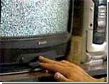 """На Украине могут закрыть телеканал """"Евраза"""""""