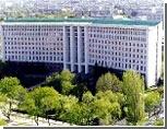 Парламент Молдавии отказался от обсуждения российско-грузинского кризиса