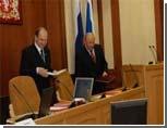 Первое заседание свердловской облдумы состоится 19 октября