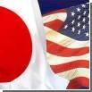 США и Япония будут вместе досматривать северокорейские суда