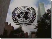 """Новый генсек ООН придет с """"корейской отверткой"""""""