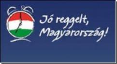 Венгерская оппозиция выдвинула ультиматум правительству