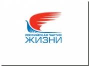 Чеченское отделение РПЖ возглавил человек Кадырова