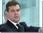 """Медведев уволит чиновников, мешающих нацпроекту """"Доступное жилье"""""""