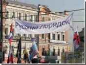 """Вместо """"Правого марша"""" москвичам предложат спортивные конкурсы и фестивали искусств"""