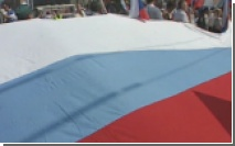 Ко дню рождения Путина приурочат 50-тысячный флэш-моб
