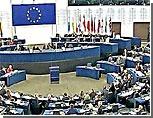 Европейский парламент призвал Кишинев и Тирасполь вернуться за стол переговоров