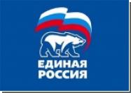 """""""Единая Россия"""" предлагает встроить мэров в вертикаль власти"""