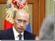 Путин отсрочил создание объединенной Иркутской области