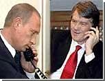 Ющенко объявил выговор Житомирскому губернатору за цитирование Путина