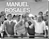 Оппозиция поддержала Росалеса