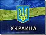 Украина и ОБСЕ выступают за возобновление переговоров по приднестровскому урегулированию