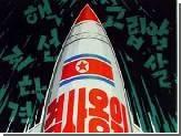 США заявили о недопустимости ядерного оружия в КНДР