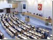 Госдума запретит въезд в Россию Саакашвили и другим руководителям Грузии