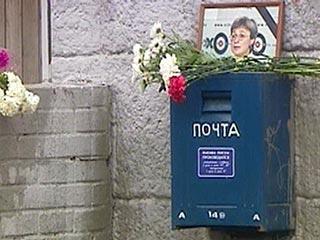 Глава Еврокомиссии призвал власти России найти убийц Политковской