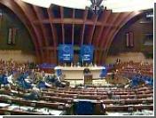 ПАСЕ призвала страны Европы ускорить процесс интеграции России в ВТО