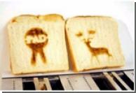 Отправлять сообщения можно с помощью тостера