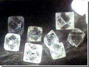 В Арканзасе турист нашел в парке пятикаратный алмаз