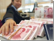 Хозяйка макулатуры оказалась богаче всех китайцев