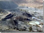 В Боливии в вооруженных столкновениях погибли 12 шахтеров