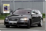 Audi готовит самую быструю версию A6