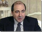 Генпрокуратура Киргизии: Россия не просила нас задержать предпринимателя Березовского