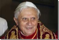 Папа встретилься с Ламой