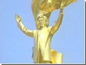 Туркменбаши в очередной раз заявил, что очень страдает от культа своей личности