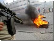 """""""Фатх"""" и """"Хамас"""" решили убрать своих  вооруженных сторонников с улиц Газы"""