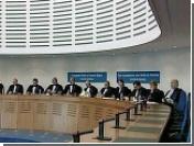 Гражданин Турции выиграл иск против России в Страсбургском суде