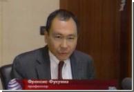 Френсис Фукуяма посетил Киев