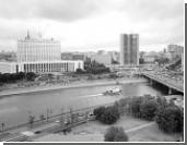 Москву-реку отравили