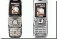 Samsung представила два новых слайдера