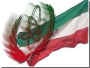 """Иран похвалил Россию и Китай за """"предпочтение переговорам"""" в решении ядерной проблемы"""