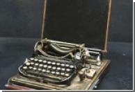 Таким мог быть ноутбук в ХIX-м столетии