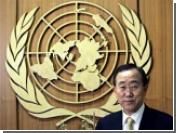 Южнокорейский дипломат официально выдвинут на должность генсека ООН