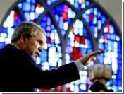 Буш вызвал подозрения у Шредера своей богобоязненностью