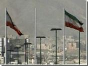 Иран предлагает странам Персидского залива заключить соглашение по безопасности