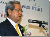 Новые министры Таиланда получили одобрение короля