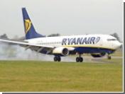 Авиакомпанию Ryanair обязали позаботиться о пассажирах